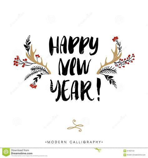 happy  year christmas calligraphy stock illustration image