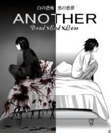 novela another note descarga anime y notas