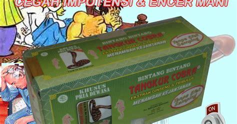 Jamu Tangkur Gingseng Anti Loyo tangkur cobra gingseng serbuk toko herbal 07