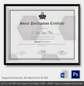 soccer certificate template participation certificate template 14 free word pdf
