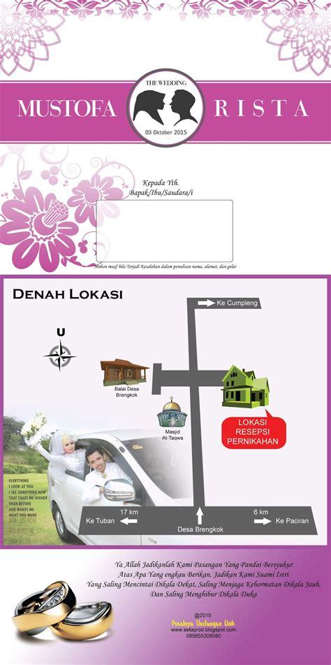 Undangan Pernikahan Blangko R 010 undangan khitan unik holidays oo