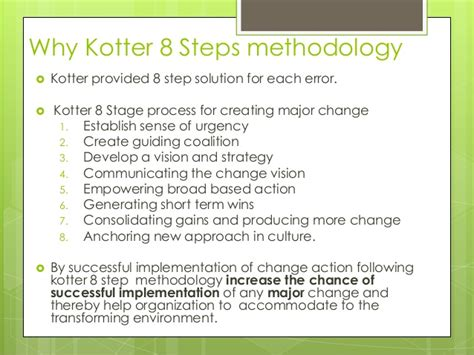 Kotters 8 Step Change Model Essays by The 8 Step Process For Leading Change Mfawriting683 Web Fc2