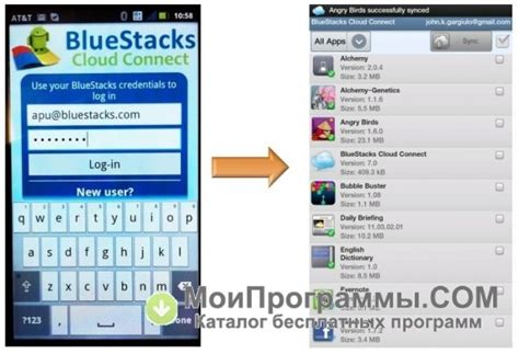 bluestacks xp 32 bit bluestacks скачать бесплатно русская версия для windows
