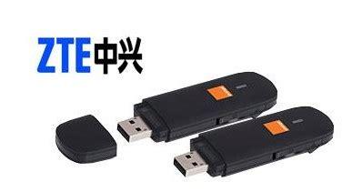 Usb Modem Gsm 3g Zte Mf 192 Unlock All Operator zte 3g model unlocking key of mf192 for free gsm helpful