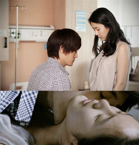 film korea secret love secret love the korean movie 2010 dramastyle