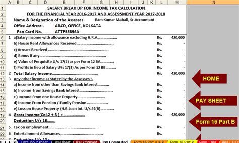 all section of income tax list of tax deductions under section 80 of income tax act