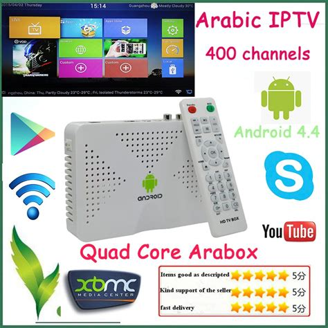 android tv box channels list arabic iptv box android tv box with 400 arabic channels enjoy arabic live tv channels free