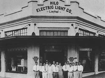 hawaii electric light company the beginning of hawaii electric light hawaii electric light