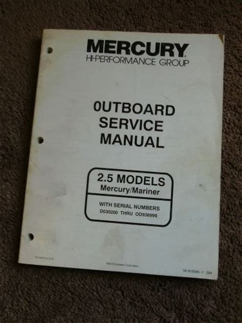 hi performance outboard boats purchase mercury outboard racing hi performance 2 5 245