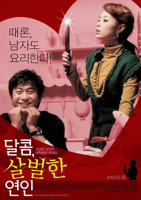 film drama korea yang lucu dan romantis 15 film korea paling romantis sepanjang masa