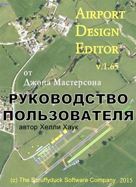 airport design editor manual ade v1 65 russian manual fsx for designers avsim su
