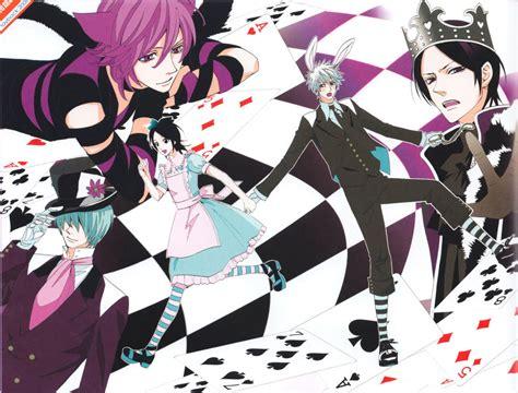 ottoman manga otomen aya kanno zerochan anime image board