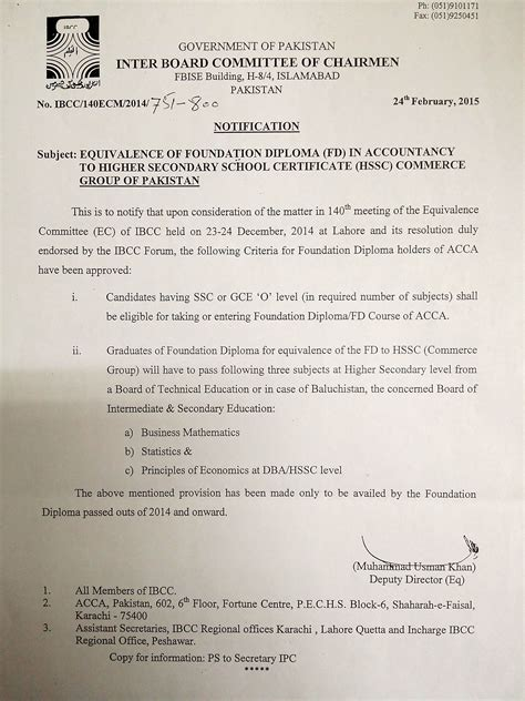 Hec Equivalence Certificate For Mba by Inter Board Committee Of Chairmen Islamabad