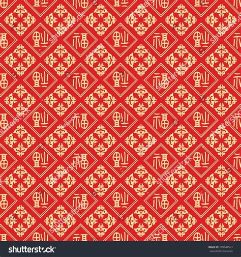 new year design pattern new year pattern design 28 images new year pattern