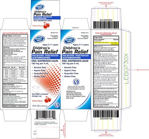10ml Fa Fig childrens relief information side effects warnings