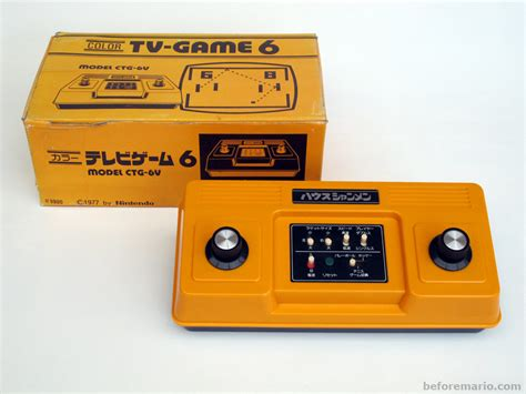 game console history list the history of nintendo consoles factual facts