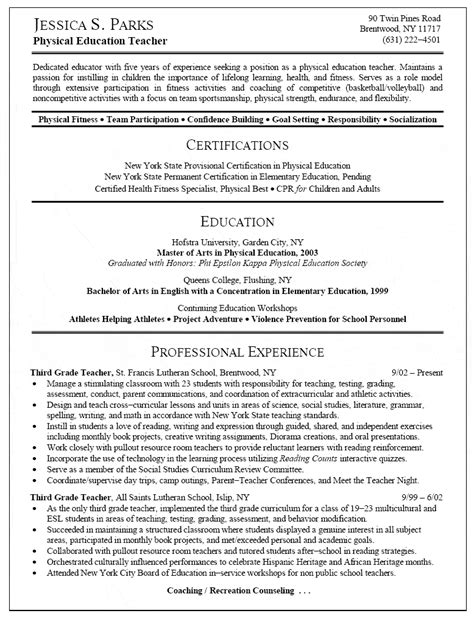 Sample Resume Objectives For New Teachers by Physical Education Teacher Resume