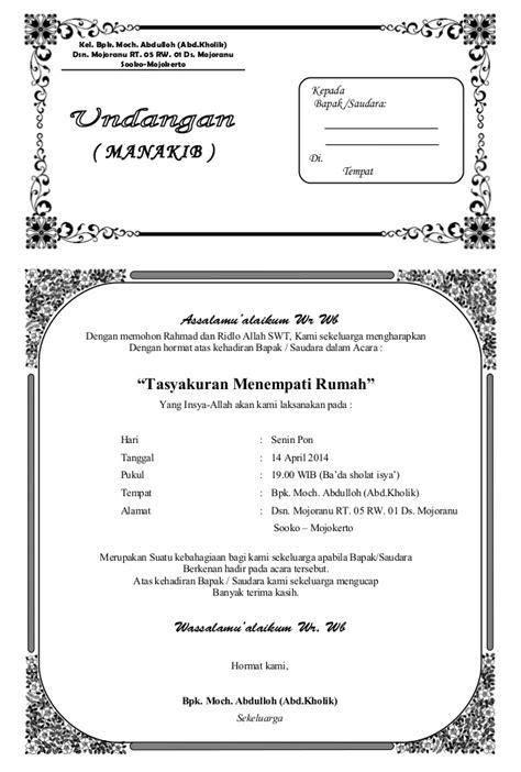 template undangan syukuran undangan syukuran rumah