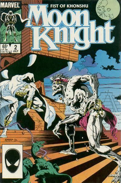 moon knight vol 2 moon knight vol 2 2 marvel database fandom powered by wikia