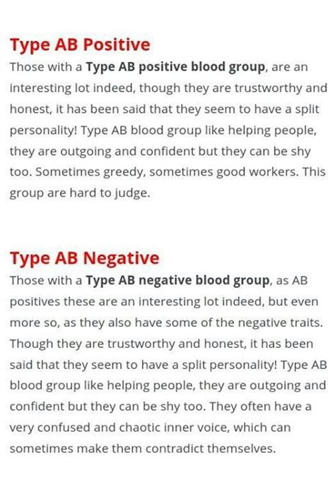 ab blood type diet according to blood type ab positive compatibility