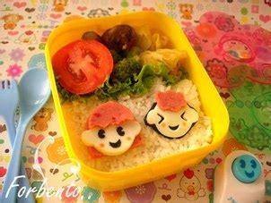 membuat nasi kuning ulang tahun cara membuat nasi kuning untuk acara ulang tahun anak konbos