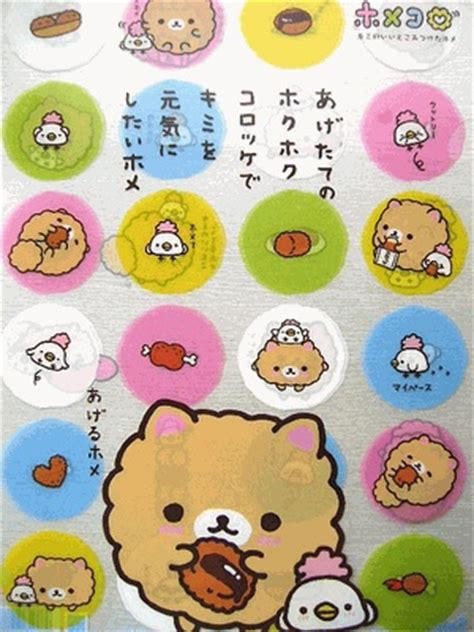 where pomeranians come from 17 best images about san x on kawaii stationery rilakkuma wallpaper and