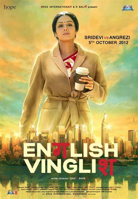film online full movie watch english vinglish full movie watch online full