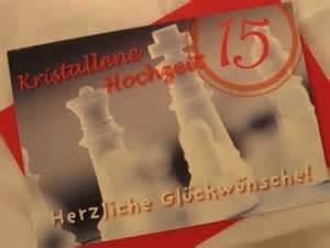 Hochzeit 15 Jahre by Unsere Hochzeit 1998