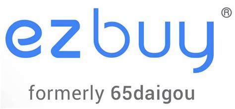 harga membuat logo online shop cara shopping online mudah di ezbuy my lokmanamirul com