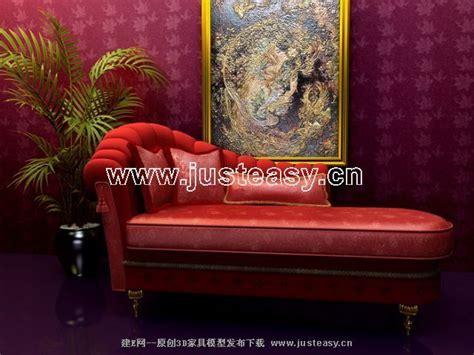 big red sofa beauty by big red sofa 3d model over millions vectors