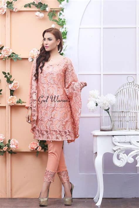 design dress collection latest pakistani cape style dresses 2017 2018 designer