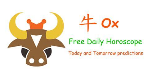 ox chinese daily horoscope