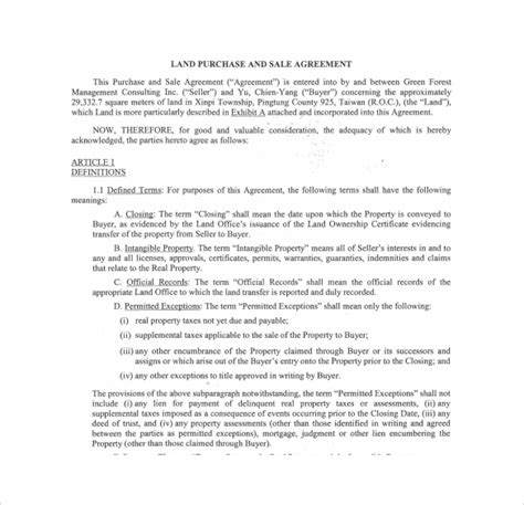 land purchase agreement template