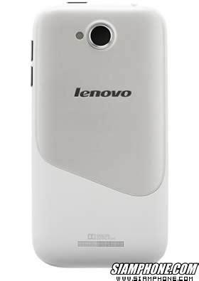 Jelly Lenovo A706 lenovo a706 smartphonedual sim display 4 5 inch price