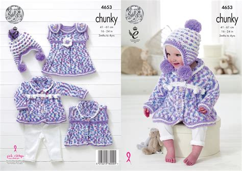 chunky wool knitting patterns for babies chunky knit knitting pattern king cole baby coat dress