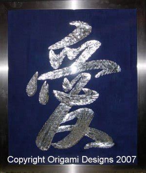 1001 Origami Crane Designs - tsuru