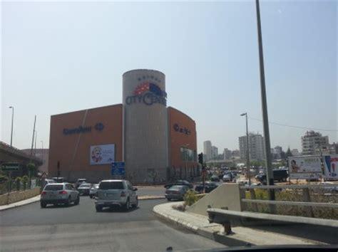 atamian in beirut city centre beirut first visit to beirut city centre blog baladi