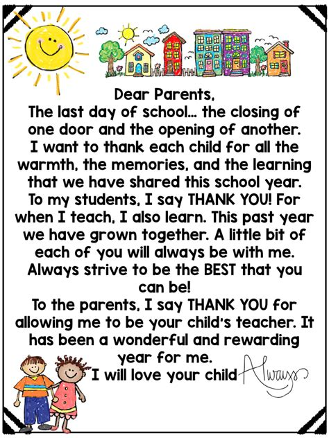 thank you letter to parents from end of the year those kinders