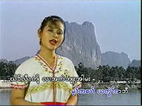 Kran Soang Song 06