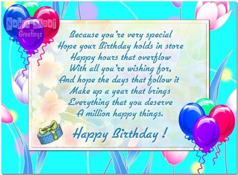 birthday card birthday