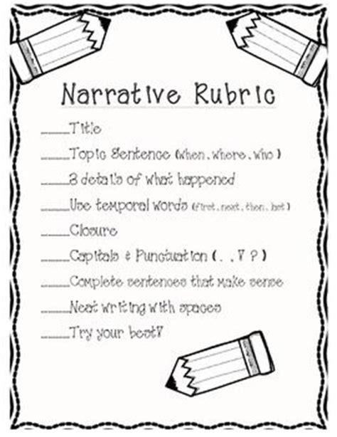 tok essay sles persuasive writing rubric grade 11 2