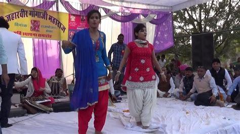 sapna choudhary dance haryana chand zamin par la dunga youtube