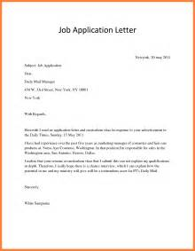 10 application letter for employment example bussines