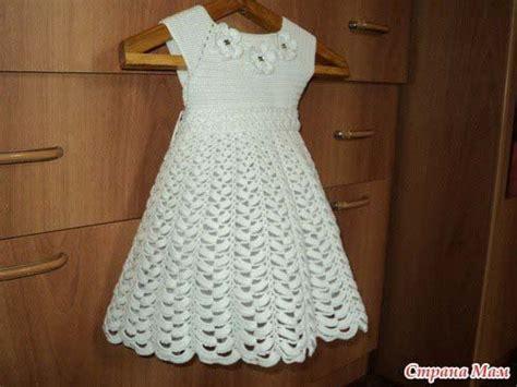 como tejer a crochet vestido para nia 12 youtube esquema para hacer un vestido para ni 241 as a crochet