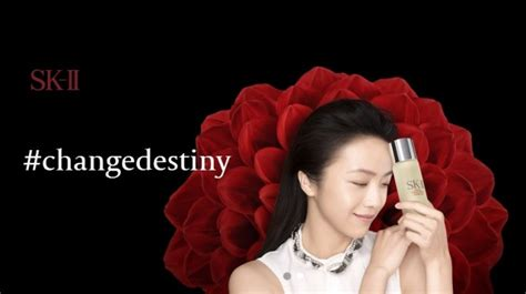 sk ii launches changedestiny with cate blanchett 187 world