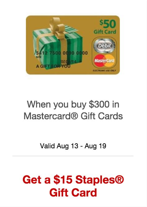 300 Mastercard Gift Card - expired staples get 15 rebate with 300 mastercard gift card purchase 8 13 8 19