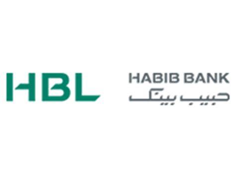 habib bank limited branches hbl car loan hbl car financing and installment plan
