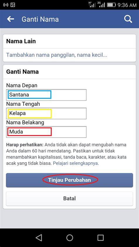 pemgaturan anonytun untuk mengubah paket fb bbm cara mudah mengganti nama akun facebook lewat hp cara