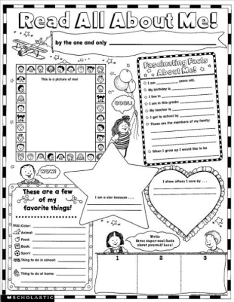 all about me worksheets printables instant personal