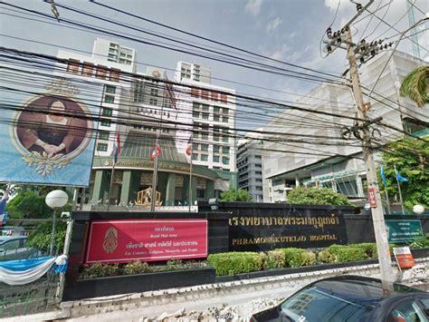 Psl Hospital Detox by Nổ Bom Tại Bệnh Viện ở Bangkok 237 T Nhất 24 Người Bị Thương